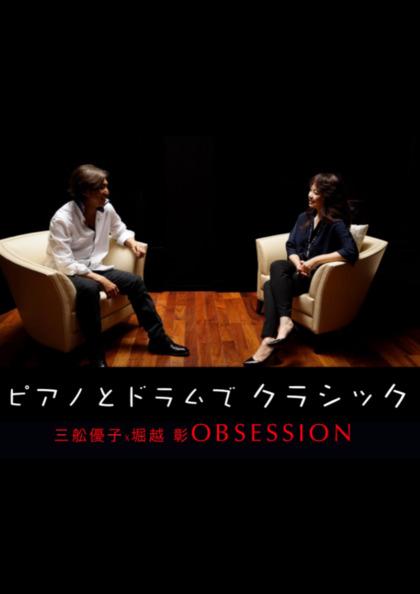 雅広 斎藤 フォーレ:ピアノと弦のための五重奏曲第1番ニ短調 Op.89